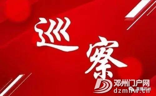 db3a8551c50fb465b8b1973200a3b285.jpg
