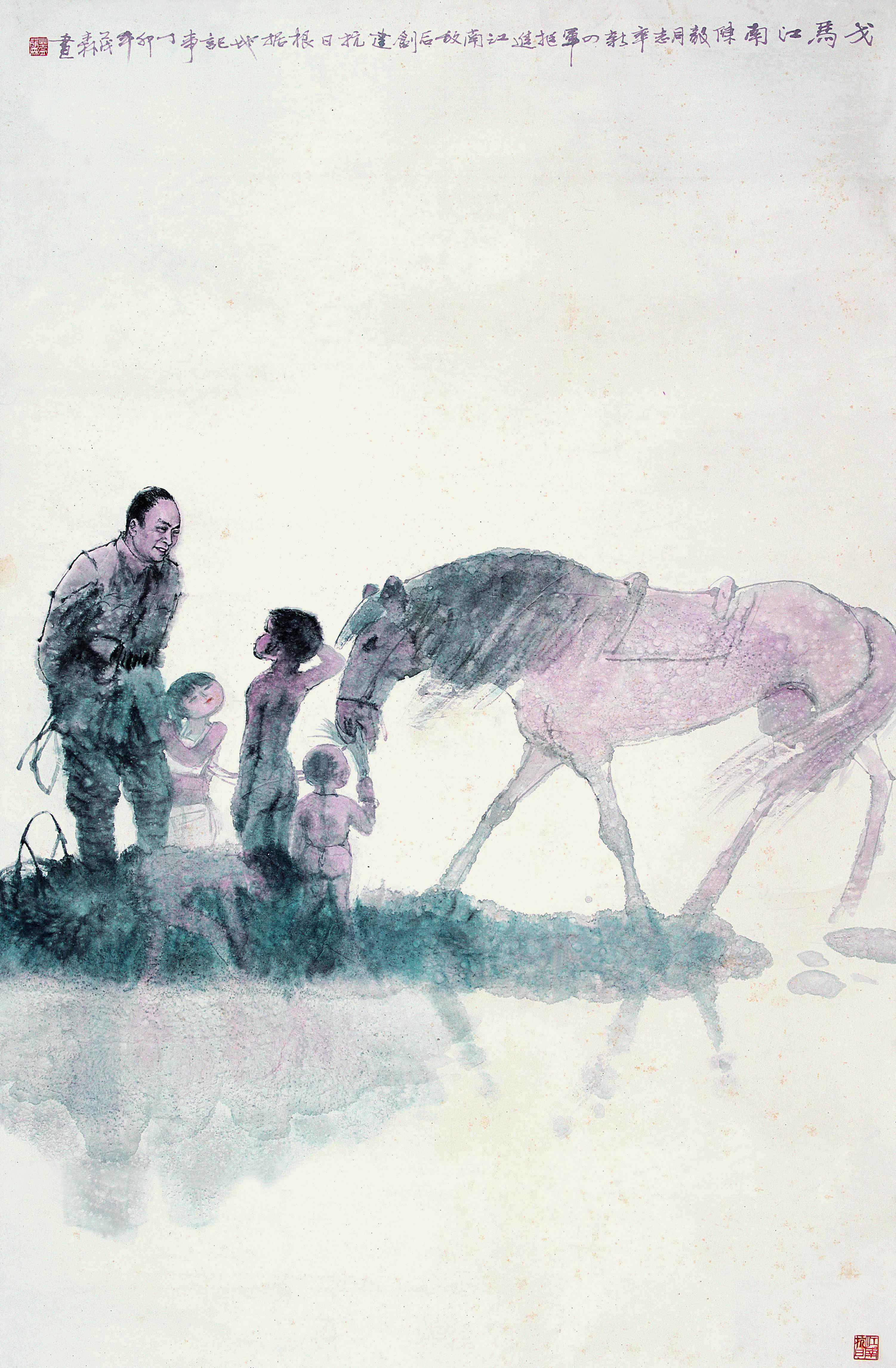 戈马江南1987.jpg