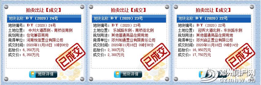 226080f05c1c5824c3ed1340e73245a8.png