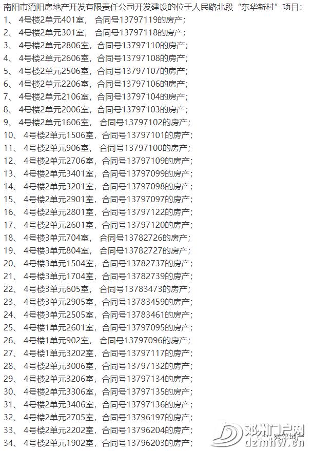 60c9dbc34152f1c51b4e1fbdc2aa5f4b.png