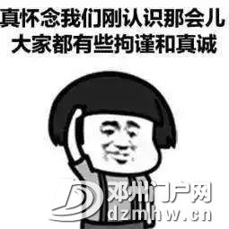28c9ba015c65c97018ae869807ad0078.jpg