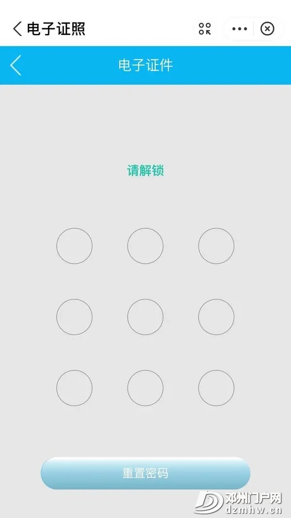 adaf42082bd5413d088495f2cf204fb7.jpg