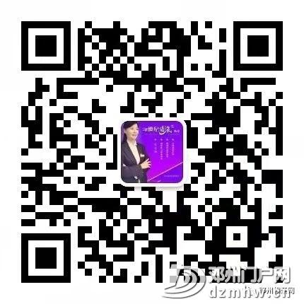 80c38e991f21201c25760a132045f71f.jpg