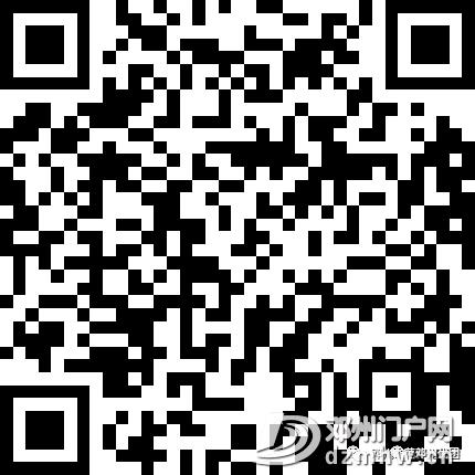 25a937e14325bfc34fe76f9c7eaa39a2.png