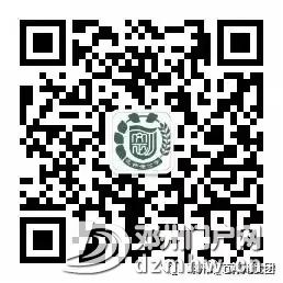 6da5c2fc9dbf5d5717d56673d4884528.png