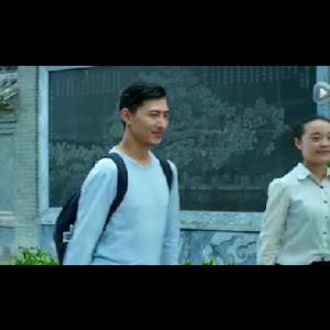 邓州市花洲书院微电影《遇到邓州遇到爱》宣传片